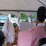 「縣の家」地鎮祭