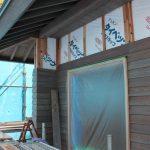 「北軽井沢の別荘」陶芸工房
