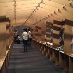 「第11回松本安曇野住宅建築展」ご来場ありがとうございました