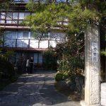 松本の木造三階建て旅館